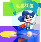 邯郸网站制作